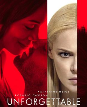 locandina ufficiale del film l'amore criminale - nerdface