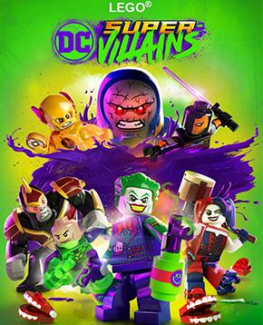 copertina ufficiale del videogioco Lego DC Super-villains - nerdface