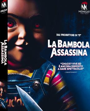 la bambola assassina home video recensione nerdface
