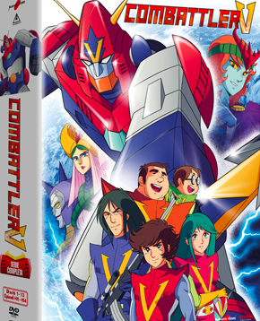 packaging del cofanetto in DVD di combattler V di anime factory - nerdface