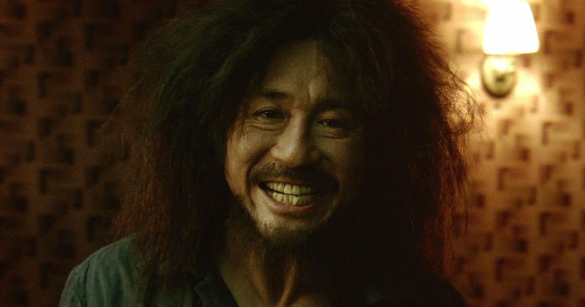 Dott.ssa Stranamore nerdface horror coreani