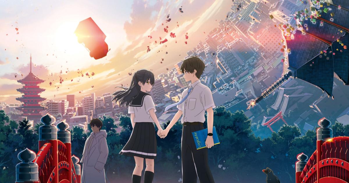 i due protagonisti si stringono la mano e si guardano sullo sfondo di uno scenario fantascientifico - nerdface