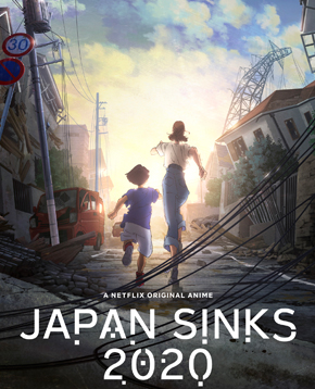 locandina ufficiale di japan sinks 2020 - nerdface